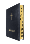 Библия (голям формат, черна)