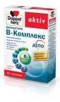 ДОПЕЛХЕРЦ АКТИВ В КОМПЛЕКС - съдържа всички важни В-витамини - таблетки х 30, QUEISSER