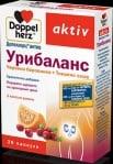 ДОПЕЛХЕРЦ АКТИВ УРИБАЛАНС - подкрепя здравето на уринарния тракт - капсули х 30, QUEISSER