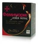 ФЕМИНОРМ ЛЕКА НОЩ - премахва безсънието при менопауза - капсули 450 мг. х 30, BOROLA