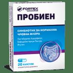 ПРОБИЕН - синбиотик за нормална чревна флора *20 капс., ФОРТЕКС