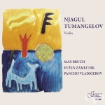 НЯГУЛ ТУМАНГЕЛОВ - ЦИГУЛКА - компакт диск, GEGA NEW