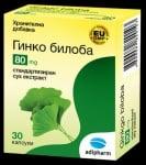ГИНКО БИЛОБА - намалява съсирването на кръвта в кръвоносните съдове - 80 мг. х 30 капсули