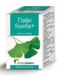 ГИНКО БИЛОБА ПЛЮС - подобрява паметта и укрепва имунната система - желатинови капсули х 50, RAMCOPHARM