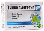 ГИНКО СИНЕРГИЯ - за добра памет, концентрация и тонус *30 капс., ФОРТЕКС