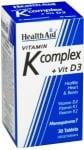 ВИТАМИН К КОМПЛЕКС + ВИТАМИН D3 - подкрепят сърдечно-съдовата система и костите - таблетки х 30, HEALTH AID