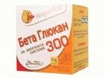 ИМУНОБОР БЕТА ГЛЮКАН - капсули 300 мг. х 30, BOROLA