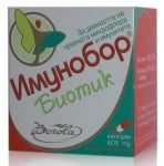 ИМУНОБОР БИОТИК - засилва имунитета и подобрява чревната микро флора - капсули 605 мг. х 30, BOROLA
