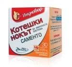 ИМУНОБОР КОТЕШКИ НОКЪТ - подсилва имунитета - капсули 455 мг. х 30, BOROLA