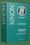 КИНОН - допринася за метаболизма на калция * 30таблетки