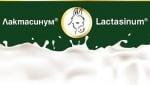 Лактасинум - хранителни добавки с магарешко мляко - за първи път в България