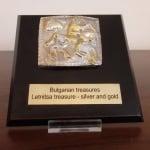 VIP Сувенир на Летнишкото съкровище - Реплика