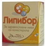 ЛИПИБОР - понижава нивата на холестерола - капсули 600 мг. х 30, BOROLA