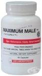 МАКСИМУМ МЪЖ - подобрява потентността - капсули х 45, USA LABORATORIES