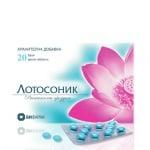 ЛОТОСОНИК при преумора и състояние на постоянно психическо натоварване* 20таблетки, Ветпром