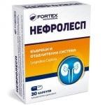 НЕФРОЛЕСП - максимална грижа за бъбреците и отделителната система *30 капс., ФОРТЕКС