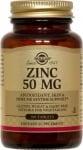ЦИНК ГЛЮКОНАТ 50 мг. за репродуктивните функции и плодовитостта* 100табл., СОЛГАР