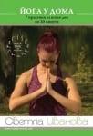 ЙОГА У ДОМА. 7 ПРАКТИКИ ЗА ВСЕКИ ДЕН ПО 20 МИНУТИ -  DVD - СВЕТЛА ИВАНОВА - СИЕЛА
