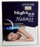НАЙТ33 - за здрав и пълноценен сън - капсули х 10, GOODCARE PHARMA