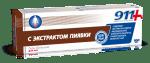 ПИЯВКА ГЕЛ-БАЛСАМ - ЗА УМОРЕНИ КРАКА 100 мл., ТВИНС ТЕК РОССИЯ