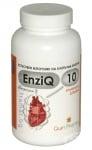 ЕНЗИКЮ 10 - повлиява благоприятно сърдечно-съдовата система - 60 капсули