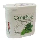 СТЕВИЯ - трапезен подсладител, естествен заместител на захарта - таблетки х 100, RAMCOPHARM