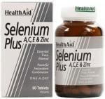 СЕЛЕН ПЛЮС ВИТАМИН А + С + Е + ЦИНК - мощен антиоксидант - таблетки 200 мкг. х 60, HEALTH AID