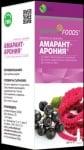СИРОП АМАРАНТ + АРОНИЯ - за добро храносмилане и енергия - 200 мл., МИРТА МЕДИКУС