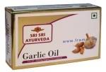МАСЛО ОТ ЧЕСЪН (GARLIC OIL) - повишава имунитета и защитава сърдечно-съдовата система - капсули 500 мг. х 30, SRI SRI AYURVEDA