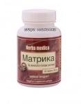 МАТРИКА - подобрява функциите на женската полова система - таблетки 500 мг. х 100, HERBA MEDICA
