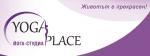 Йога студио Yoga Place - Пловдив