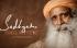 Води ли ви бездействието към застой? Садгуру Даршан 8 април Иша Йога Център Индия
